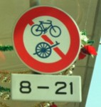 cycle-cart-jp-1