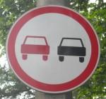no-overtake-ru-1