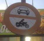 motorbike-car-1